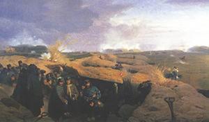 1864 Dybbol