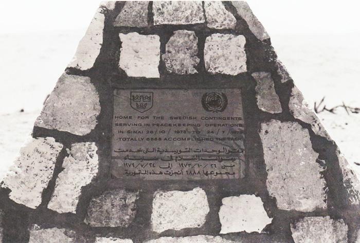 Eg02 b Sinai